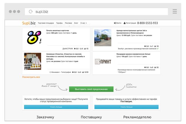 как создают торговые платформы в казакстане