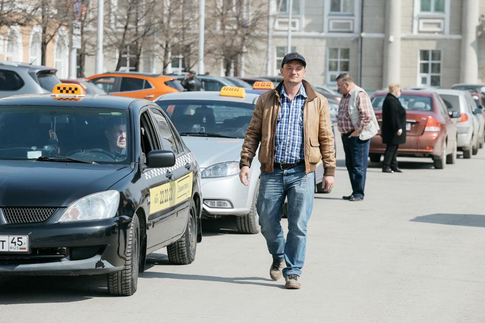 Такси максим курган скачать программу