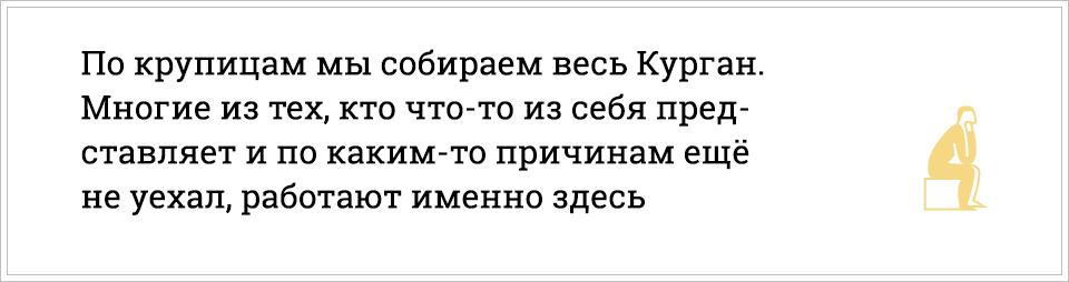 По словам Белоногова, «Яндекс»