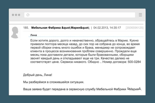 https   secretmag.ru business methods kak-sekonomit-na-mts.htm ... 27eb0517b0df7