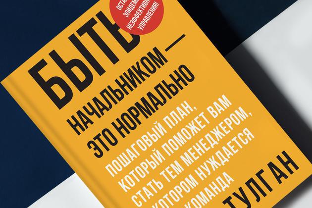 О - Magazine cover