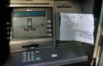 Кто помогает греческим стартапам платить по счетам