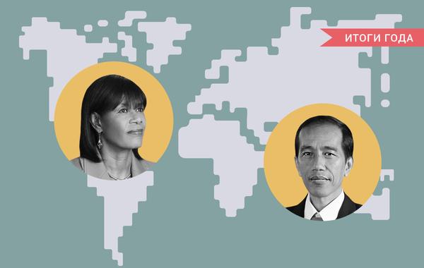 Реформаторы, менявшие свои страны в 2015 году