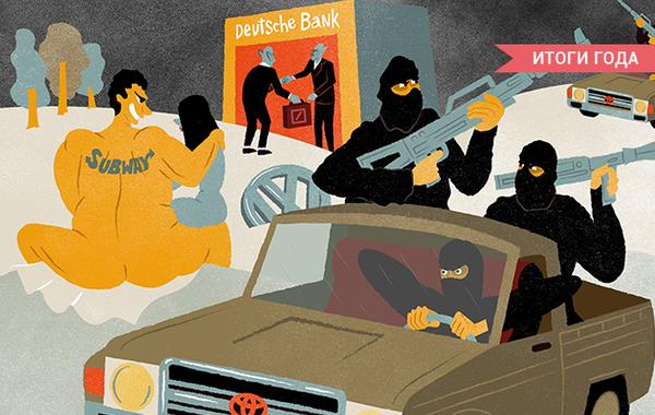 10 главных бизнес-скандалов 2015 года