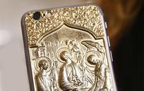 5 бизнес-идей от Русской православной церкви