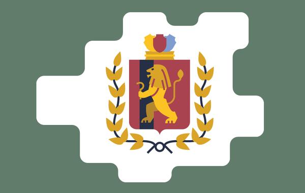 Выбираем место для бизнеса: Красноярский край