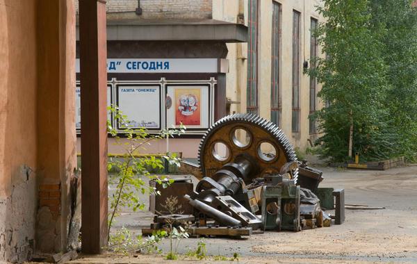 Владимир Милов. Хотите роста — уберите государство из экономики