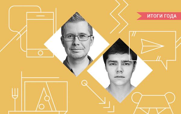 Предприниматели года в России — 2015