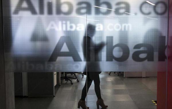 Александр Дунаев. Зачем «финансовое подразделение Alibaba» приходит в Россию