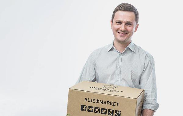 Сергей Ашин («Шефмаркет»): «Думая о продукте, думай, как его продать»