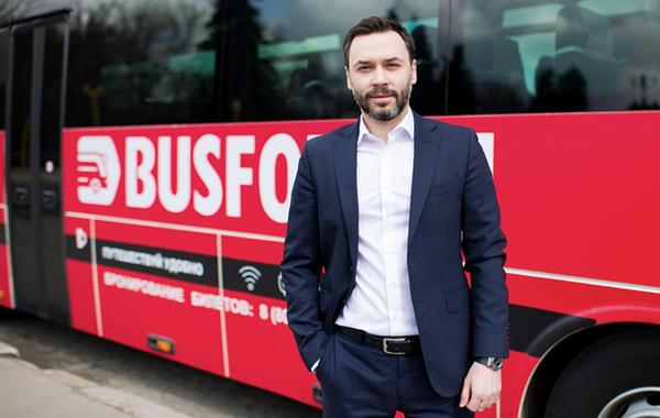 Илья Екушевский (Busfor): «Пересаживаем людей из самолётов в автобусы»