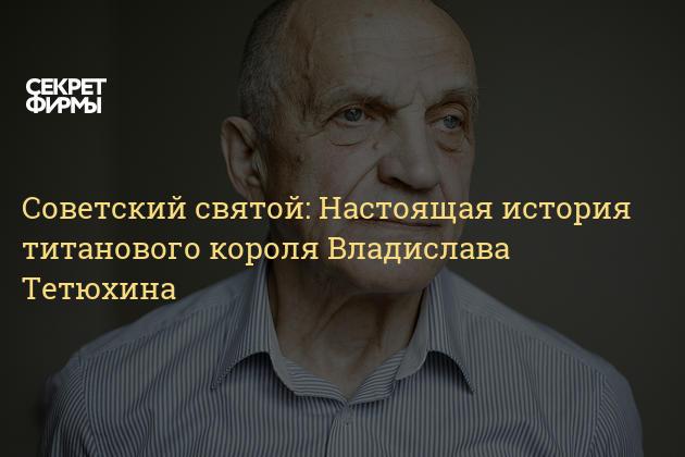 ПЕРСОНА - cover