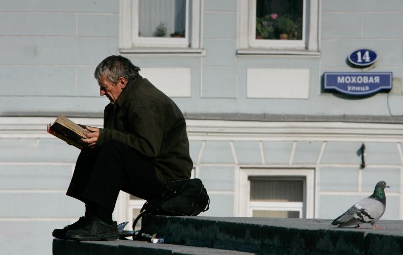 7 неожиданных фактов о том, как в России читают книги