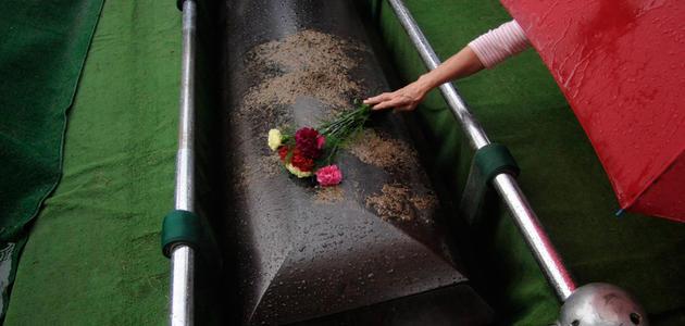 Дмитрий Геранин (Umer): «Можете заказать гроб, ограду, памятник, возможно, банкет»