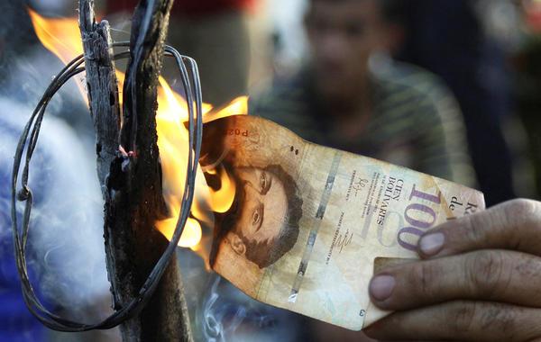 Чеканенная свобода: Зачем государства отказываются от бумажных денег