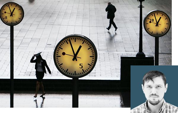Как мы подняли производительность, сократив рабочий день