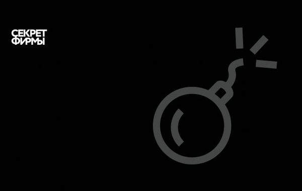 Комедия дня. Фильм про резидентов «Сколкова», спасающих свой патент от США