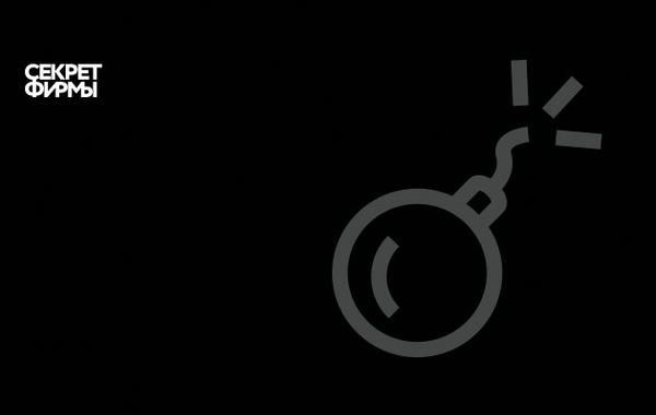 Apple подала в суд на Swatch за использование слогана Tick Different