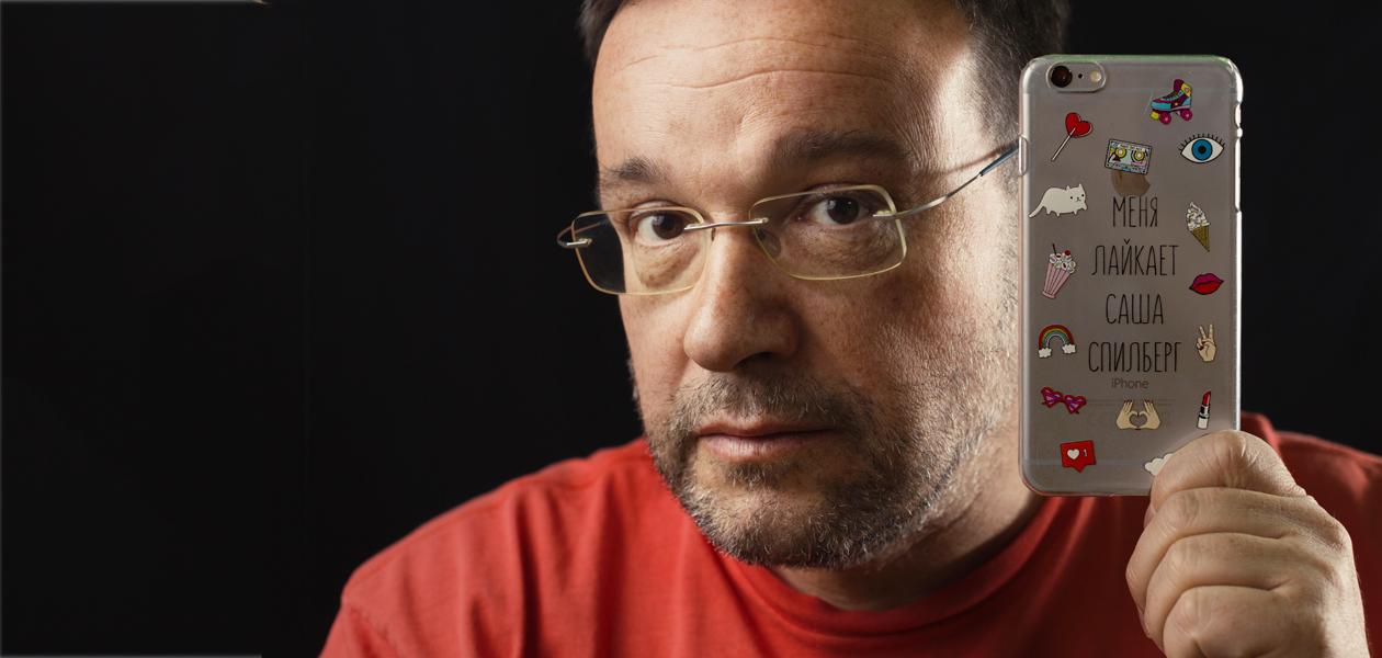 Менеджер топовых влогеров Александр Балковский: «Главное — годный контент»
