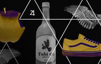 Это всё сказки: Слухи о компаниях и брендах, повлиявшие на бизнес