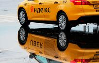 «Яндекс.Такси» и Uber решили, что им по пути. Как изменятся цены и чем ответит Gett?