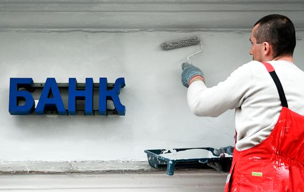 Андрей Мовчан: «Частная банковская система в России обречена»