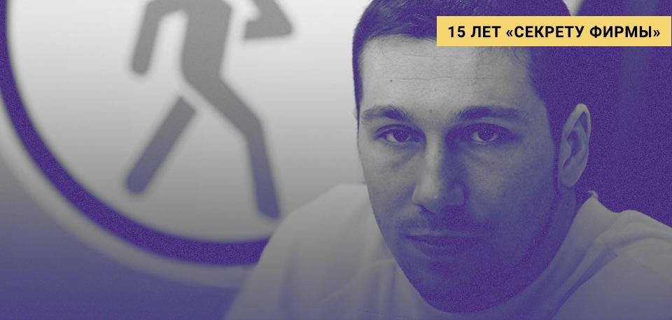 «Евросеть» — это диагноз: О чём Евгений Чичваркин мечтал 15 лет назад