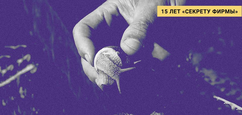 Торопливая улитка: Калининградец Виталий Ковалёв сделал бизнес на моллюсках