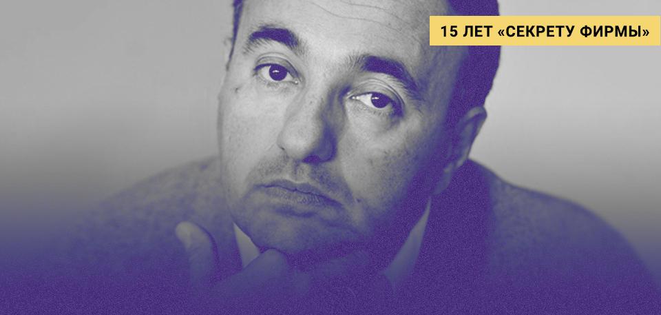 Мистер блокбастер: Как Александр Роднянский осваивался в Голливуде