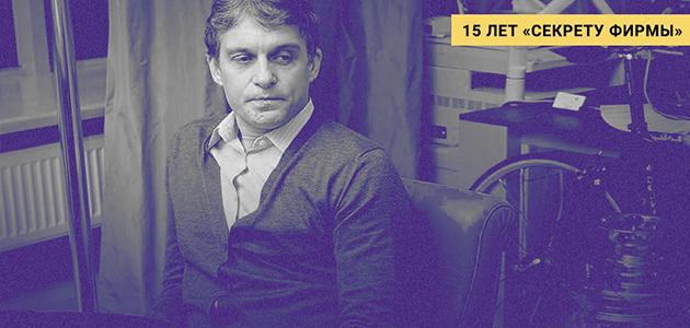 «Надеюсь заработать. Могу потерять»: Как Олег Тиньков стал банкиром