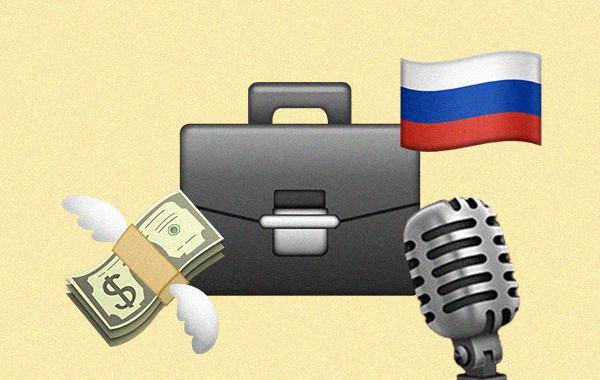 Кто делает подкасты о бизнесе на русском языке и сколько они приносят