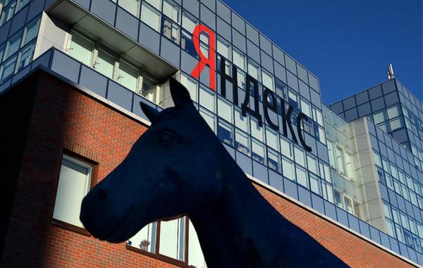 У «Яндекса» будет новый руководитель