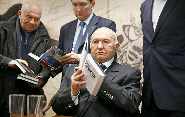 «То была месть мне»: Юрий Лужков прыгает на критиков в свежей автобиографии