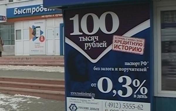 Кредиты до 100 000 рублей будут выдавать без справки о доходах