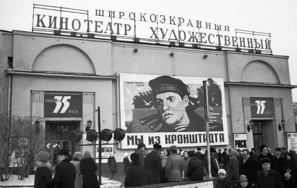 Абрамович поможет Мамуту отреставрировать кинотеатр «Художественный»