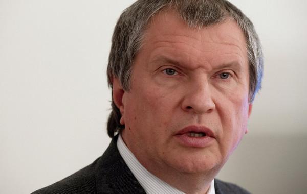 АФК «Система» подала иск к «Роснефти» на 330 млрд рублей