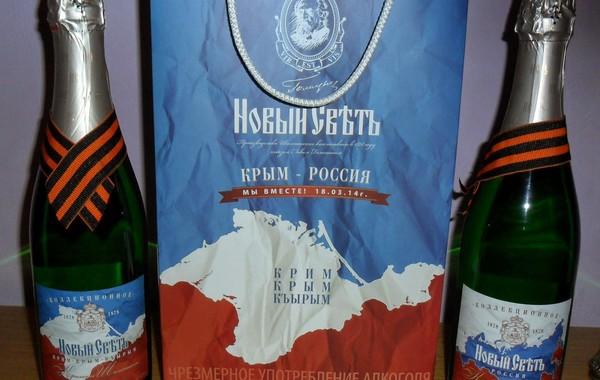 Компания Юрия Ковальчука купила крымский завод игристых вин «Новый Свет»