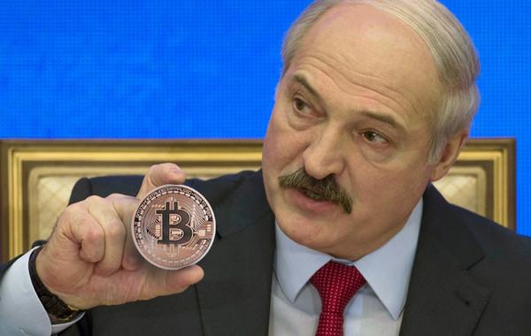 Белоруссия легализовала криптовалюты, токены и ICO