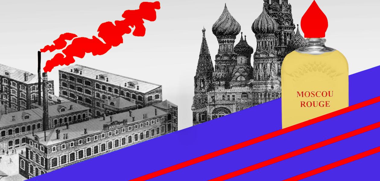 Не дорезали: Как лучшие бренды Российской империи стали советскими