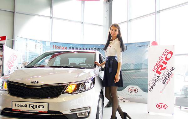 В России впервые за 5 лет выросли продажи машин. Лидер рынка — Kia Rio