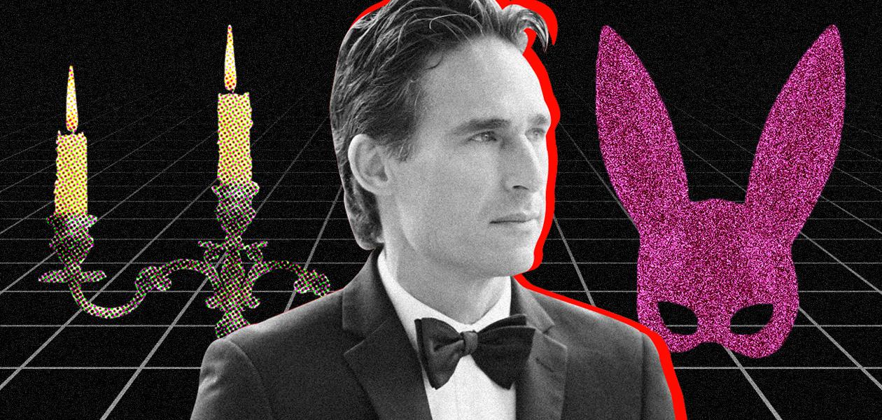 Дэймон Лоунер (SNCTM): «Мои секс-вечеринки спасают браки»
