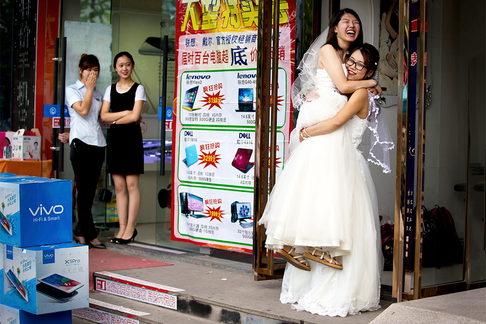 Гей партнерства в китае