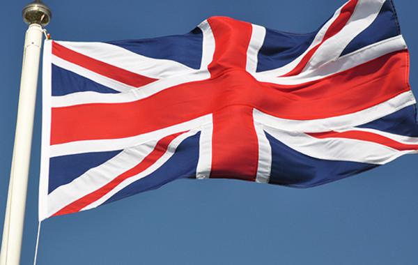 Великобритания обвинила Россию в кибератаке (обновлено)