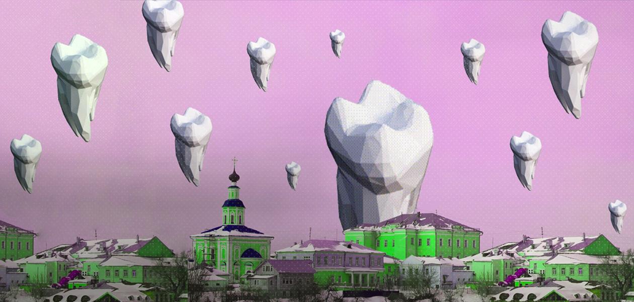 Зубы на карте родины: Сколько стоит стоматология в разных городах России