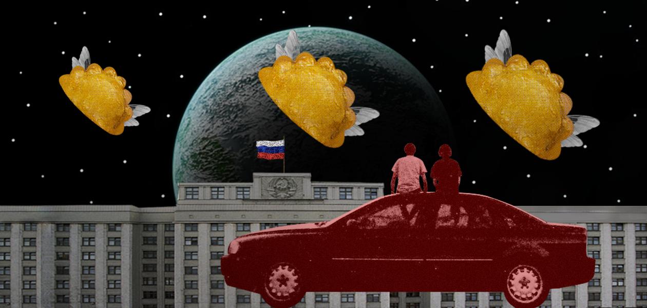 Тайна чебупелей: Как «Горячая штучка» связала депутата Думы, тюрьму и русский рэп