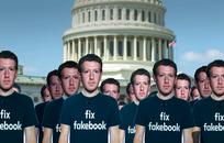 Facebook станет платным, но это не точно. Цукерберг выступил в Сенате США
