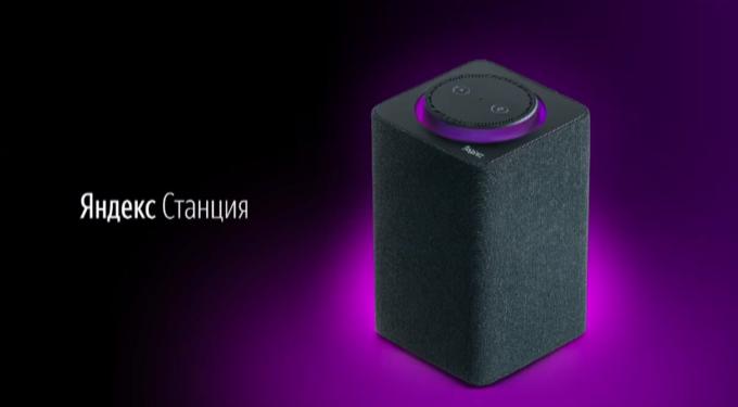 «Яндекс» в столице России представил «умную» колонку «Яндекс Станцию»