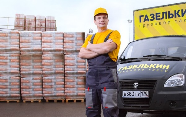Компания «Газелькин» предложила доплачивать за «водителей-славян»