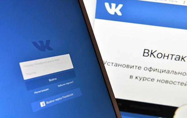 «ВКонтакте» запускает платёжную систему и маркетплейс