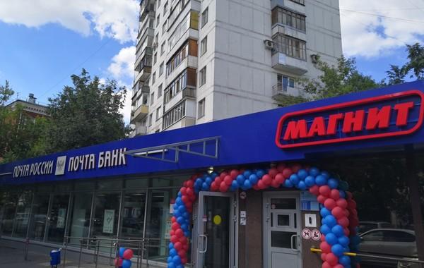 «Магнит» начал торговать продуктами в отделениях «Почты России»